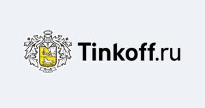 лого Тинькоф