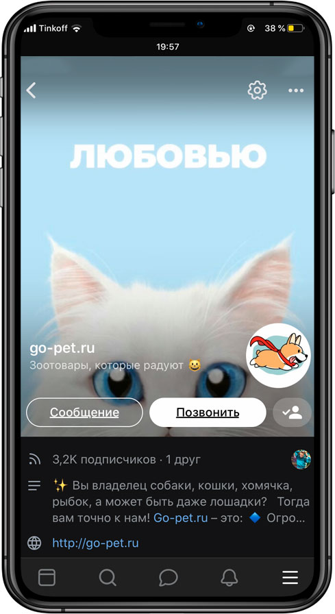 go-pet
